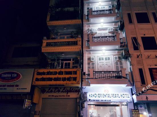 Hanoi Oriental Pearl Hotel