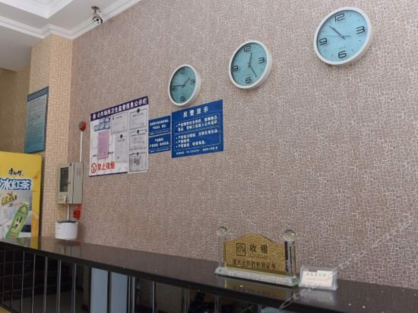Gallery image of Jianyang Junyi Business Hotel