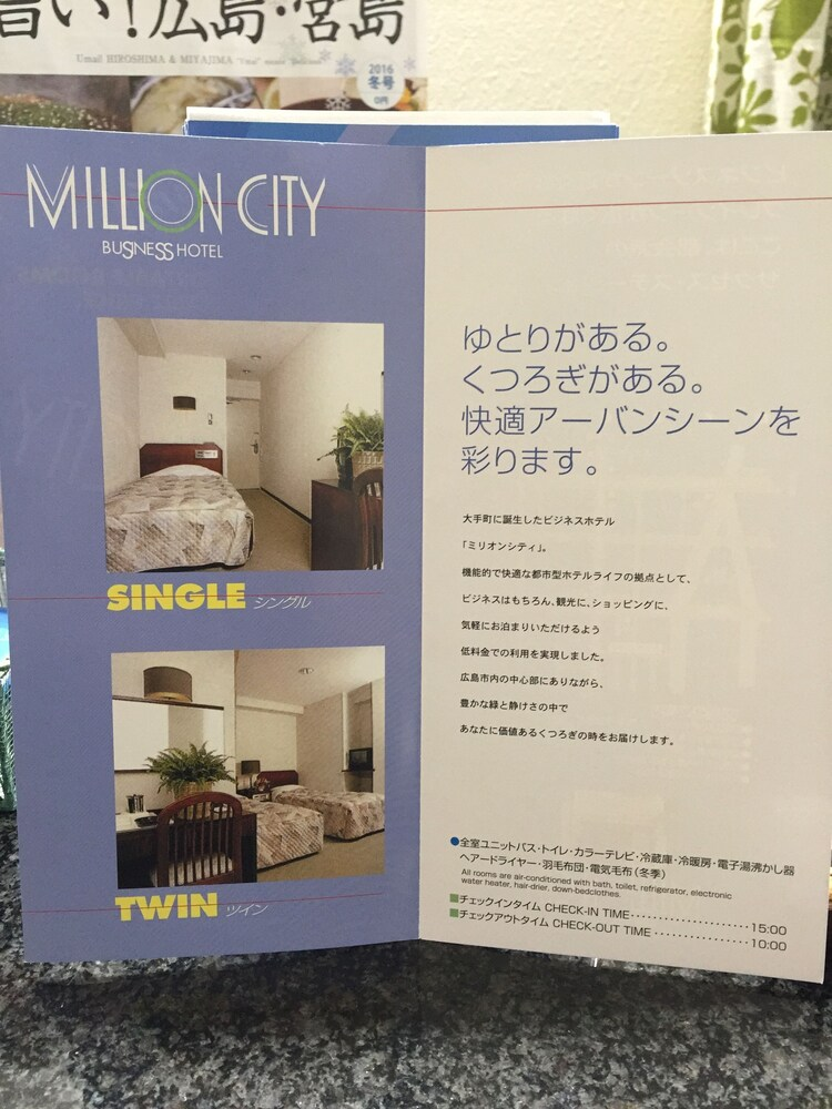 Gallery image of Business Hotel Million City