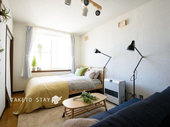 Grandeur South room103.205
