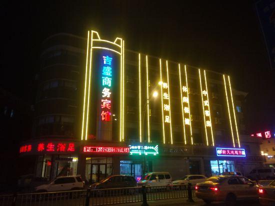 Jisheng Business Hotel