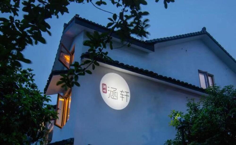 Hangzhou Hanxuan Hotel