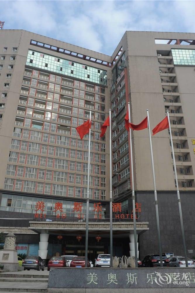 Mei Ao Si Le Hotel Changsha