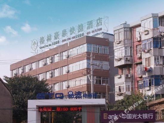 GreenTree Inn Jiangsu Nanjing Heyan Road Xiaozhuang Square Express Hotel