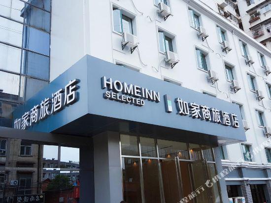 Home Inn Selected