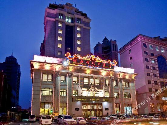 Longhai Century Hotel