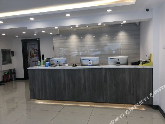 Gallery image of 7 Days Premium Anshan Passenger Terminal Zhanqian Square