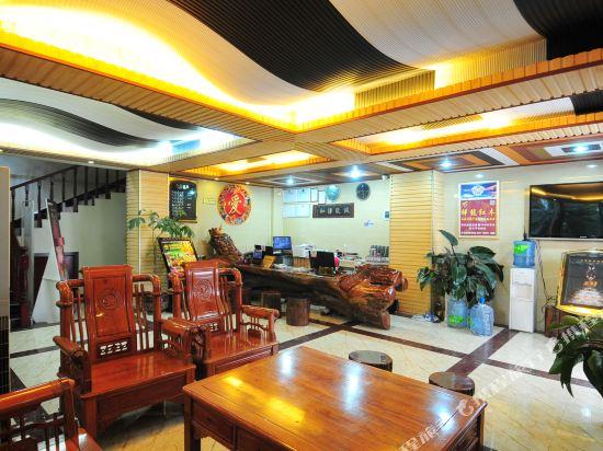 Gallery image of Xishuangbanna Shibao Business Hotel