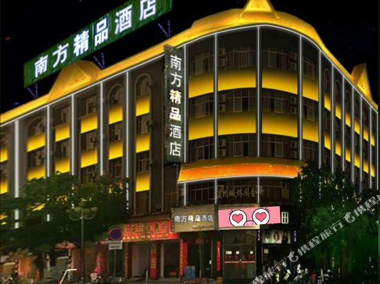 Gallery image of Nanfang Hotel