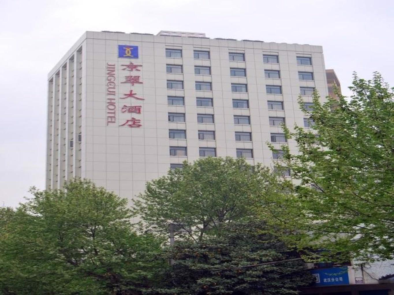 Wuhan Jingcui Hotel