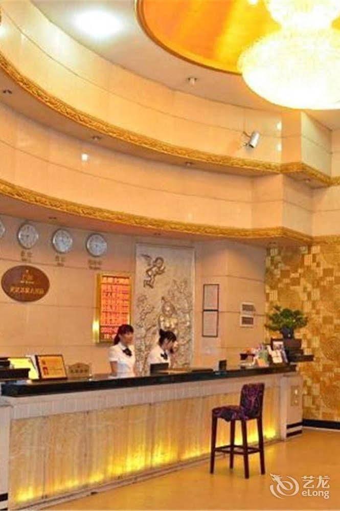 Wuhan Jingyin Hotel