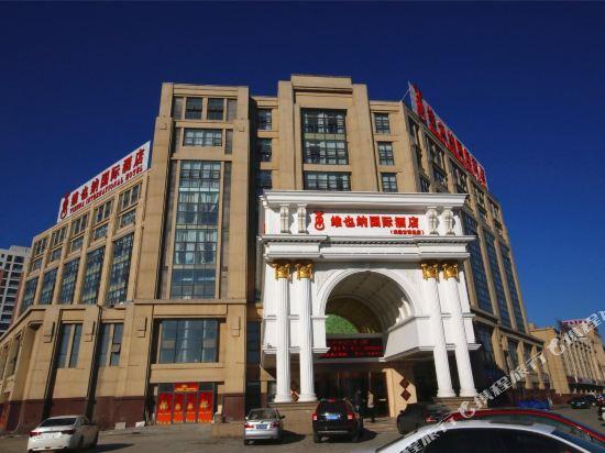 Vienna International Hotel Tianqing Jingjin Road