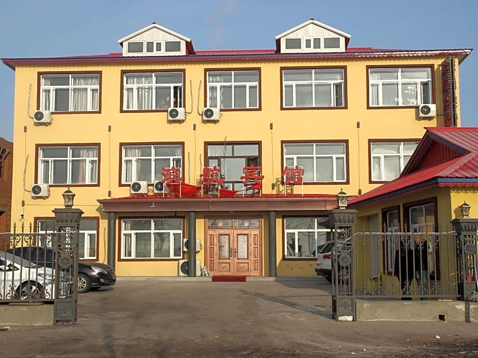 Harbin Bin Hang Hotel