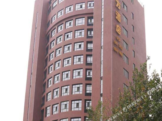 Nan Fang Hotel