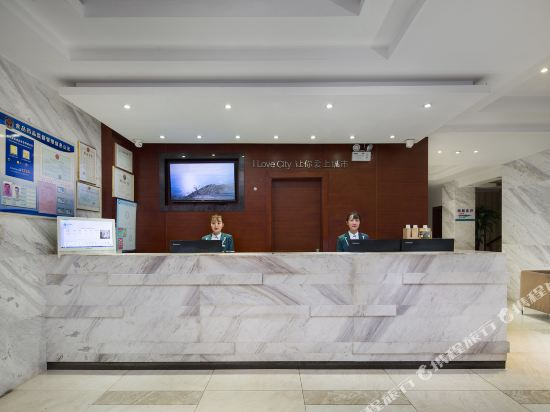 Gallery image of City Convenient Express Hotel Yuanjialing