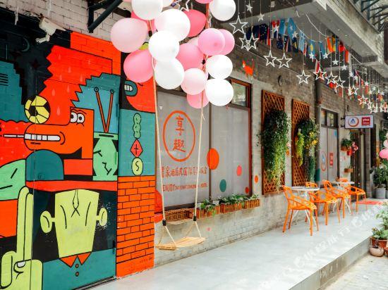 Enjoy International Youth Hostel