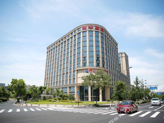 Liu Yuan Jin Jiang Hotel