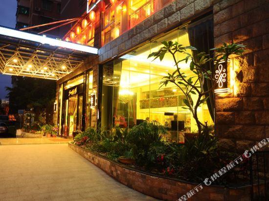Shanghao Hotel