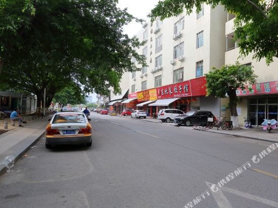 Xiangludao Apartment