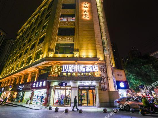 Lavande X Hotel