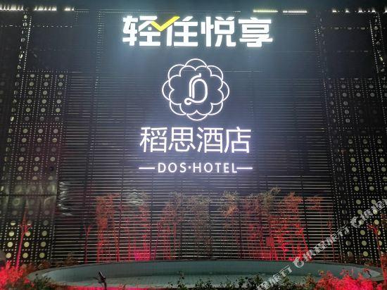 Yuexiang Hotel