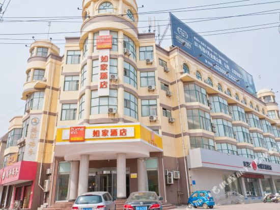 Gallery image of Home Inn Linqing Qingnian Road Branch