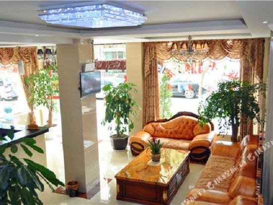 Gallery image of Zhongping Hotel