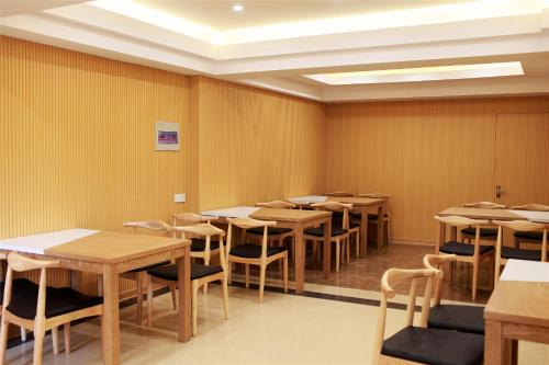 GreenTree Inn Jiangsu Suzhou Gongyequan District Xinglong Street Express Hotel