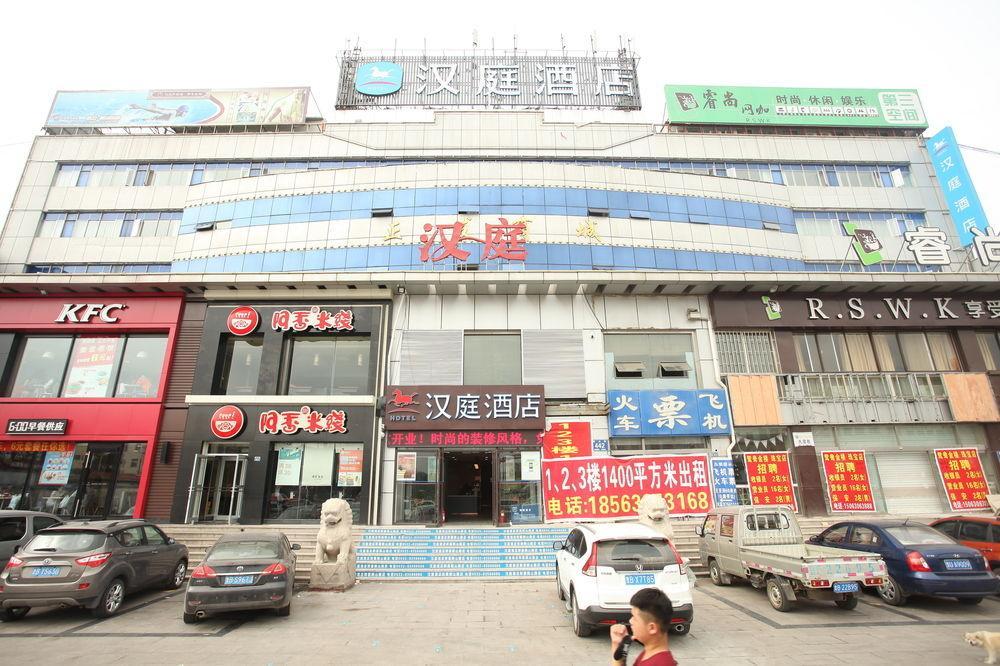 Hanting Hotel Jimo Heshan Rd Qingdao