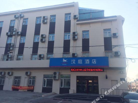 Hanting Express Hotel Changchun Yiqi