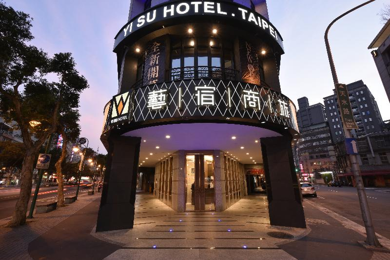 Yi Su Hotel Taipei