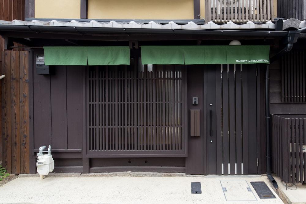 Hanare Kyoto Machiya De Higashiyama