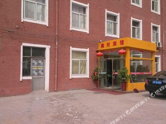 Xinhe Express Hotel