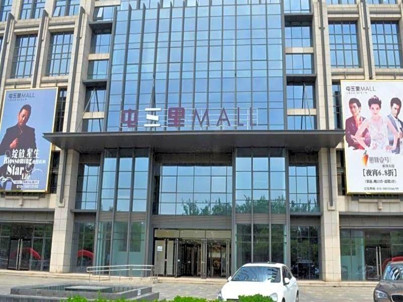 Beijing Shanglv Zhixuan Yongli International Servi