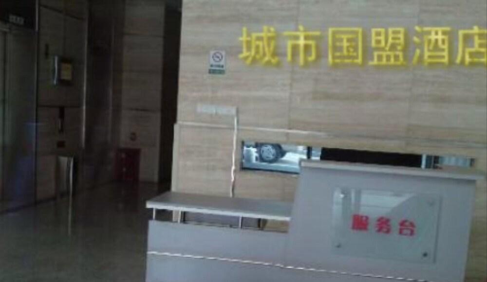 City Guo Meng Fu Zi Temple