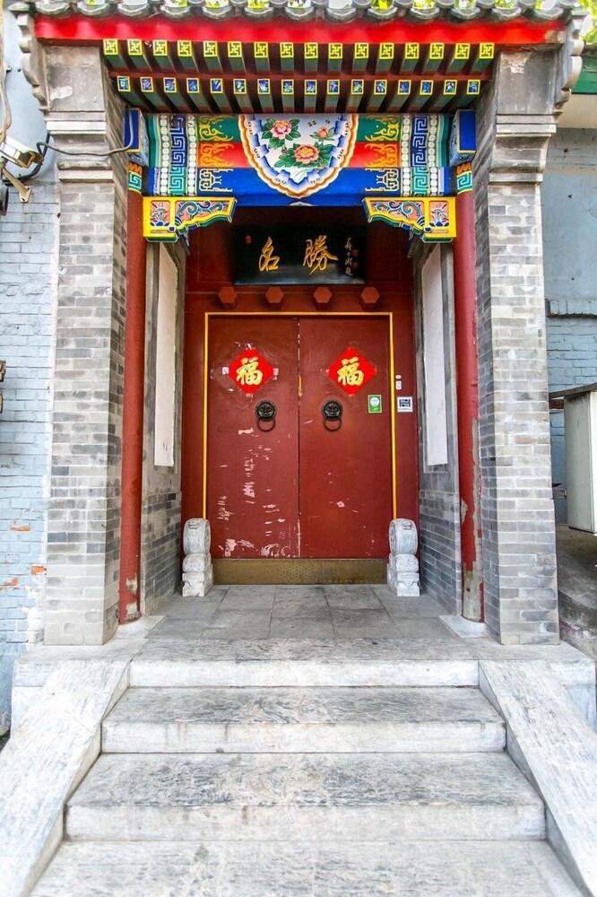 Beijing Mingcourtyard Hotel