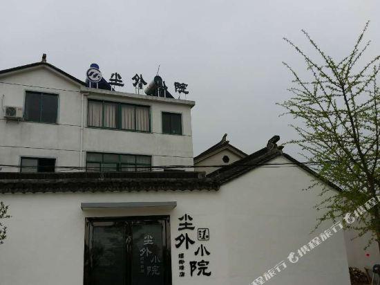 Chenwai Xiaoyuan