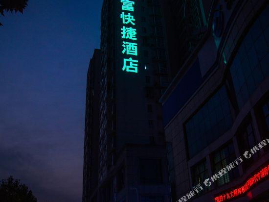 Gallery image of Kai'er International Hotel