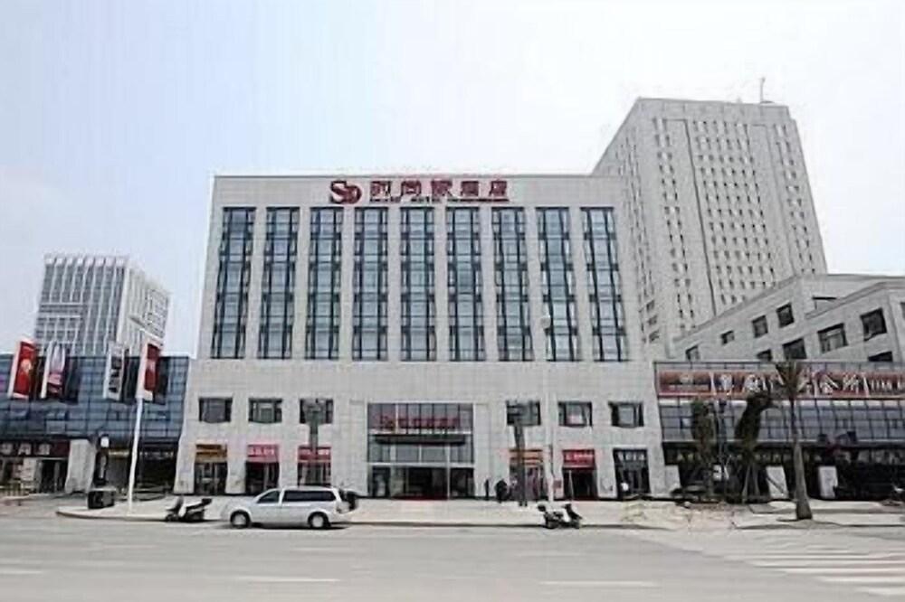 Fuzhou Fashion Hotel Taijiang Wanda