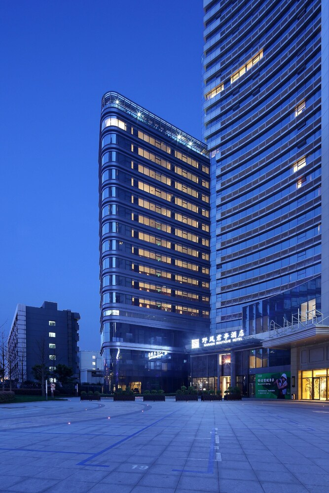 SSAW Boutique Hotel YeFeng Wulin Square