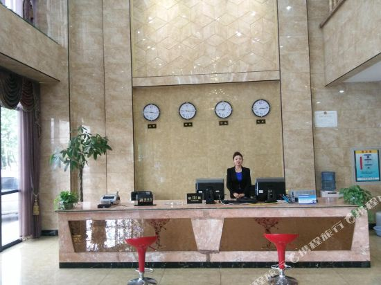 Gallery image of Ronghui Business Hotel