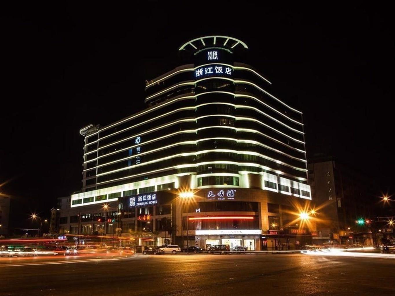 Zhejiang Hotel Yan'an Road