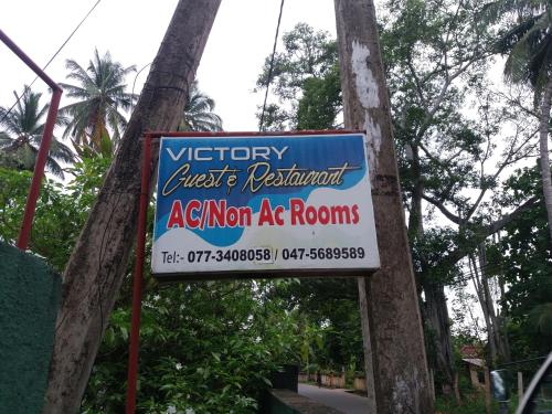 Yala Victory Guest & Resturant
