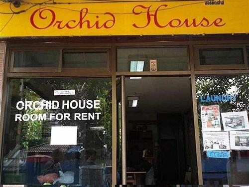 Gallery image of Orchid House