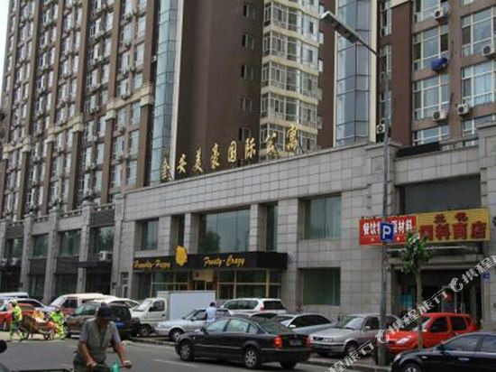 Haobaike Apartment Hotel
