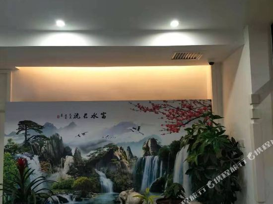Lanshuiwan Hotel