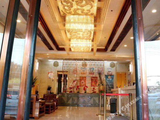 Champagne International Hotel