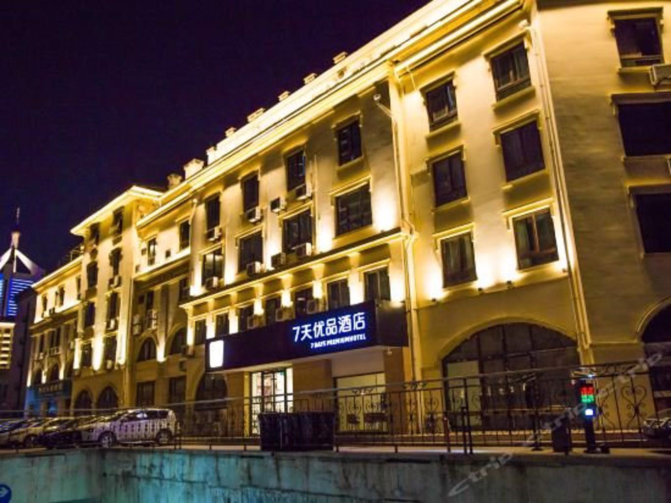 7 Days Inn Qingdao Development Area Jinggangshan Road