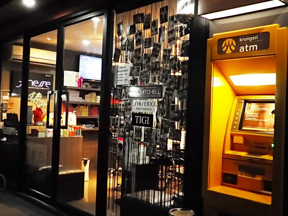 Marigold Ramkhamhaeng Boutique Apartment