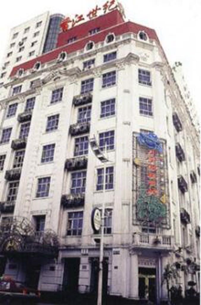 Palace Century